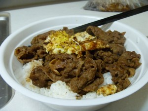 You knew it was coming… FOOD ENTRY #1!!! Bulgogi