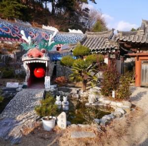 Daewonsa: The Dragon Temple