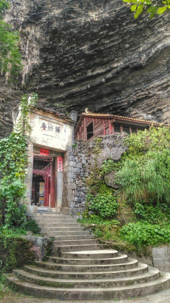 Tengjiao Nunnery