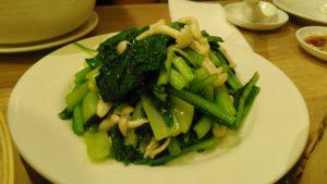 Taiwanese Dim Sum