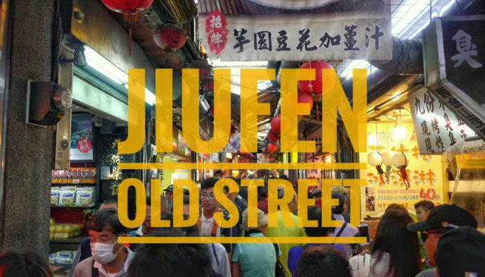A Weekend in Jiufen