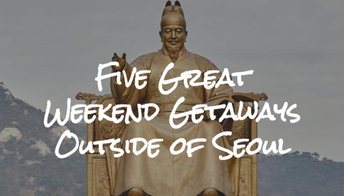 Five Great Weekend Getaways Outside of Seoul
